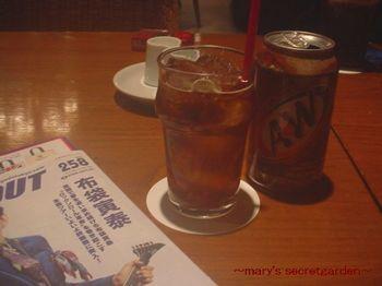 2013.4.29ZipZap(原宿)Root Beer.jpg