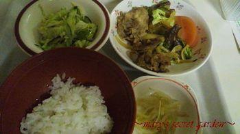 2014.1.8 夕食.jpg