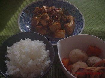 2014.2.10 昼食.jpg