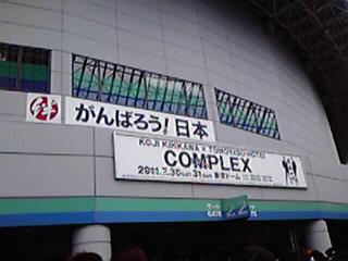 2011.07.31 COMPLEX TOKYO DOME LIVE.jpg