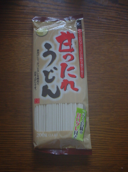 2011.08.01 日テレ汐博 お土産.jpg