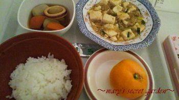 2014.1.8 昼食.jpg