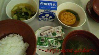 2014.1.8 朝食.jpg