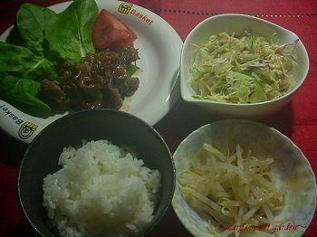 2014.2.10 夕食.jpg