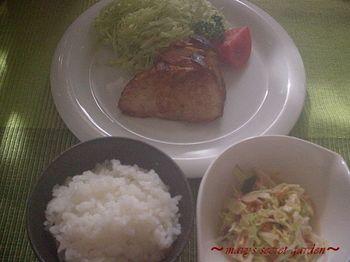 2014.2.14 昼食.jpg