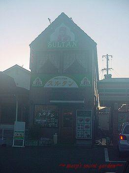 2014.3.9 yuhちゃんと(福島)スルタン外観.jpg